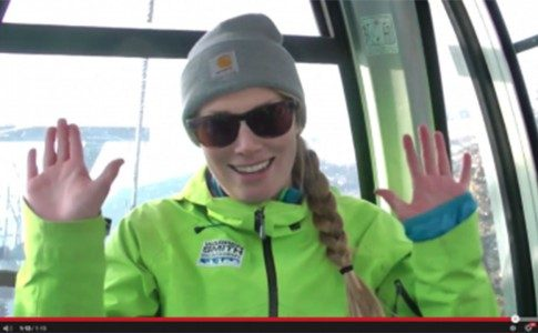 Warren Smith Ski Academy youtube blog Fiona Jamison