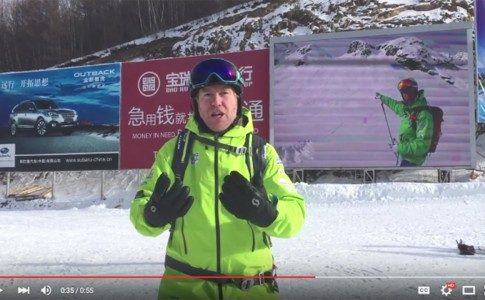 WARREN SMITH SKI ACADEMY SKIING IN CHINA
