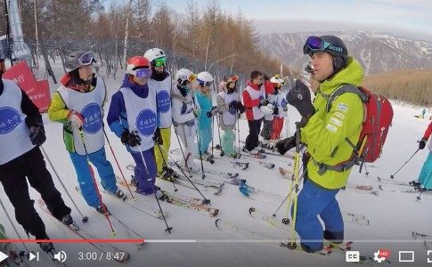 Warren Smith Ski Academy China clinic Wanlong